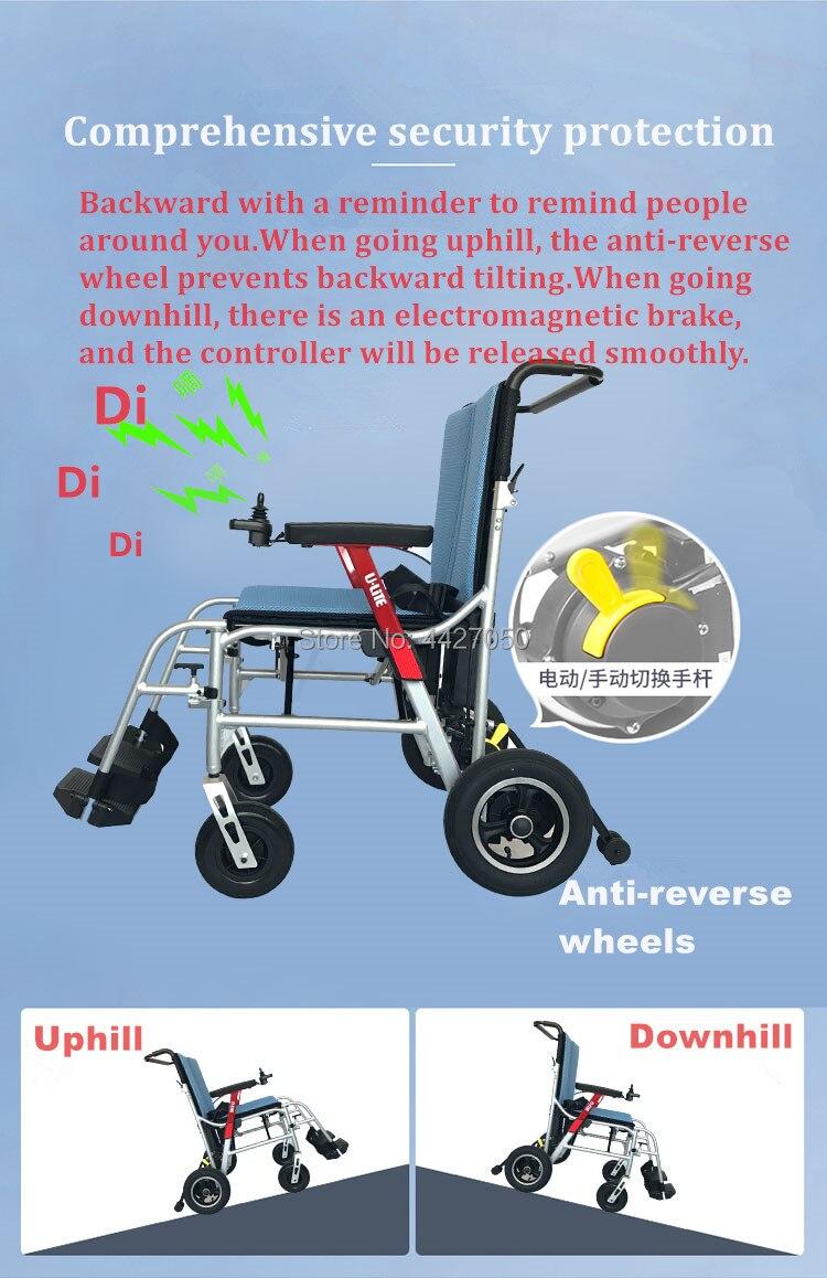 Вес нетто: 15 кг литиевая батарея интеллигентая (ый) складное Электрическое Кресло-коляска Грузоподъемность 120 кг