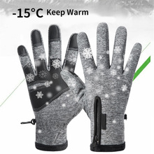 Ski-Gloves Cycling-Touchscreen Bike Motorcycle Cold-Proof Warm Winter Fluff for Scooter