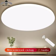 Lighting-Fixture Remote-Control-Lamp Led-Ceiling-Lights Surface-Mounted Bedroom Kitchen
