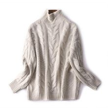 2019 autumn and winter new half-high neck pullover sweater female thick loose twisted knit pullover women cable knit half zip pullover sweater