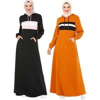 Islamic Clothing Hooded Tracksuit Long Dress Women Muslim Middle East Striped Jogging Maxi Dress Sports Walk Wear Side Pockets
