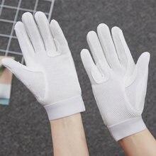 Перчатки для верховой езды силиконовые мужские и женские перчатки