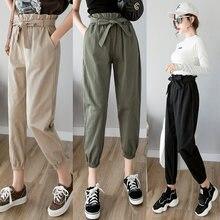 Повседневные женские брюки шаровары с высокой талией узкие осенние