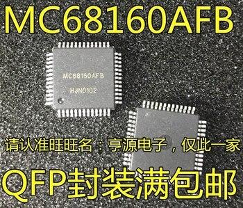 MC68160  MC68160AFB MC68160AF8 QFP-52