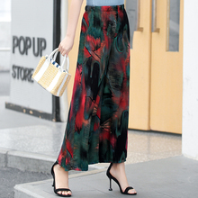 2020 Summer Pants Women Casual Bohemian Print Wide