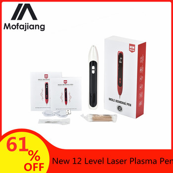 New 12 Level Laser Plasma Pen Laser Tattoo Freckle Remover LCD Mole Removal Machine Dark Spot Remover Family Salon Beauty Care new arrivals electric laser age spot pen mole scars warts freckle tattoo removal machine with lcd display