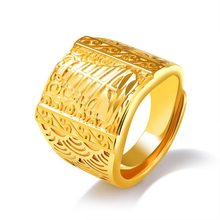 цены NEW classic exaggerated punk style golden ring smooth canvas brushed male ring domineering golden opening ring jewelry VR577