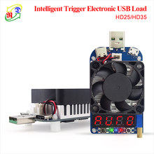 RD HD25 HD35 Trigger QC2.0 QC3.0 Electronic USB Load resistor Discharge battery test adjustable current voltage 35w(China)