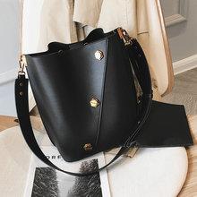 Винтажные замшевые сумки через плечо с широким ремешком для