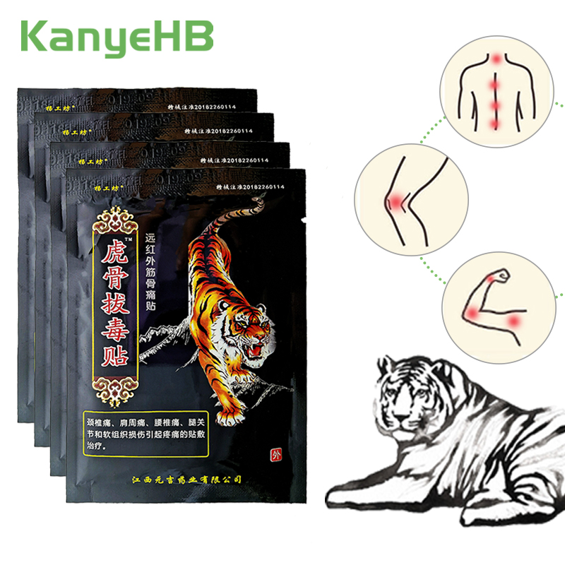24pcs/3bags Tiger Balm Patches Back Neck Joint Relief Pain Relaxtion Chinese Herbs Medical Plaster A157
