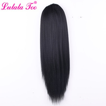 Long Yaki Straight Drawstring Ponytail Wig Hairpiece For Women Synthetic Clip in Pony Tail Hair Extensions trendy long natural black yaki straight afro ponytail women s drawstring hair extension