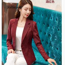 Fashion OL Slim Casual Long Sleeve Blazer Feminino Women Thin Blazers