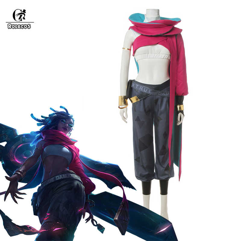 ROLECOS True Damage SENNA Cosplay Costume LOL Senna Game Cosplay Women Sexy Hip-hop Cool Girl Costume Singer Pants Bag Bracelet