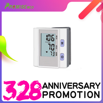 PRCMISEMED Automatic digital upper arm blood pressure monitor heart rate pulsometer portable sphygmomanometer pulse meter