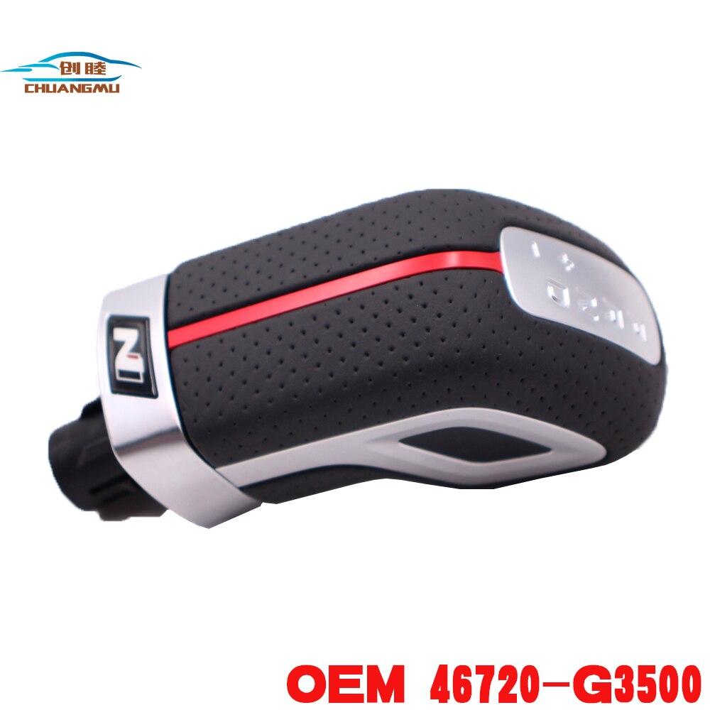 for hyundai I30 car OEM 46720 G3500 Elantra N LINE sports shift lever handle gear lever gear handball Gear Shift Knob Automobiles & Motorcycles - title=