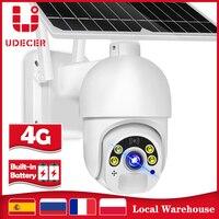 WIFI Kamera Im Freien 3G 4G Sim Karte 1080P HD Bulit-in Batterie Solar Drahtlose PTZ IP kamera WI-FI Straße Video Überwachung CCTV