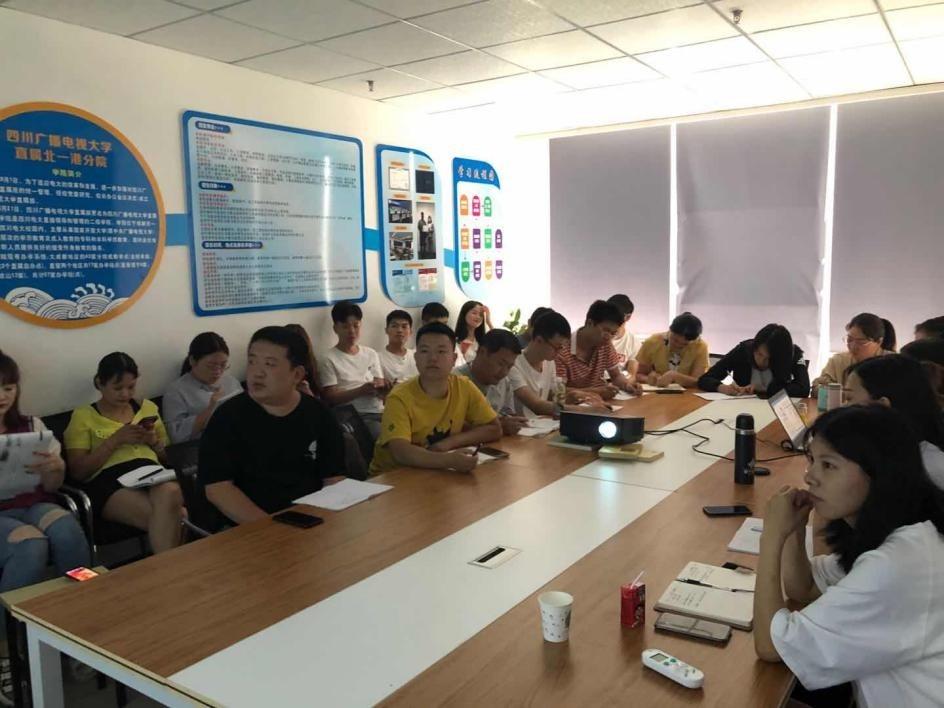 北一港组织网教业务知识考试
