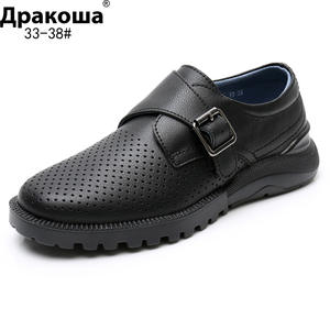 Apakowa Boys Genuine Leather Shoes Hook&loop Style Wedding Formal Black shoes Student Kids Casual Anti-slip School Uniform Shoes