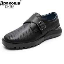 Apakowa Boys Genuine Leather Shoes Hook&loop Style Wedding Formal Black