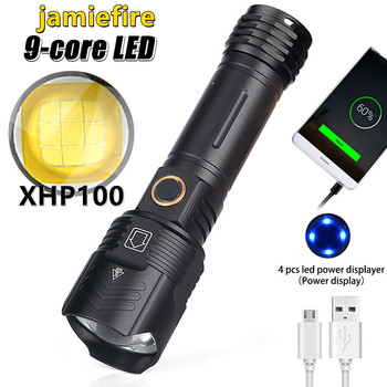 XHP100 Flashlight LED USB 26650 Battery Zoom Camp Torch light Power bank Rechargeable Outdoor Torch Lantern 1