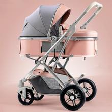 Luxury Lightweight Stroller High Landscape Baby Stroller 3 in 1 Portable Reversible Stroller 3 in 1 Travel Pram Baby Pushchair