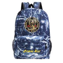 Школьный рюкзак для мальчиков подростков дорожный ранец с принтом