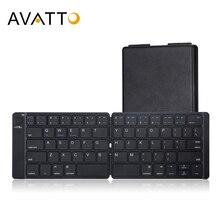 AVATTO الجلود الناعمة المحمولة الإنجليزية بلوتوث اللاسلكية للطي لوحة مفاتيح صغيرة ل iOS ، أندرويد اللوحي ، باد ، الهاتف