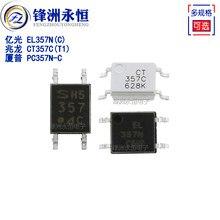 20 шт./лот EL357N-C EL357 EL357N SOP4 IC лучшее качество