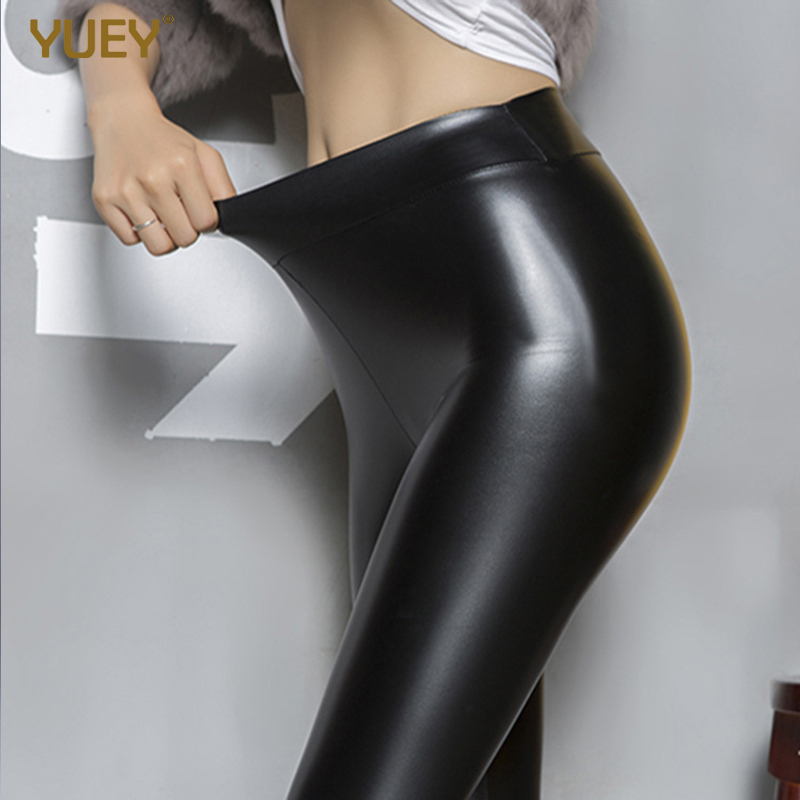 Women Washed Polish Glossy PU Leather Pants Stretchy Not Crack Skin Slim Thin Skinny Leather Leggings Burgundy Black Solid Color