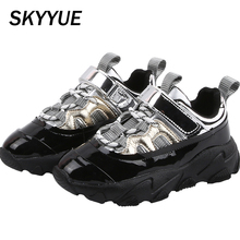 Kids Sport Sneakers Boys Black Running Shoes Children Mesh C
