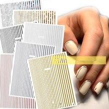 1 лист наклеек для ногтей под розовое золото, наклейки для 3D ногтей, изогнутые наклейки, клейкие полоски для нейл-арта, шаблонные клейкие полоски