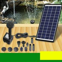 Mini Floating Fountain Pump Solar Powered Fountain for Garden Pond Decoration 2W 4W 6W Water Pump Fountain