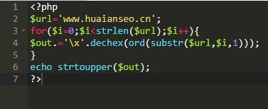 PHP16进制加密- php对url地址加密