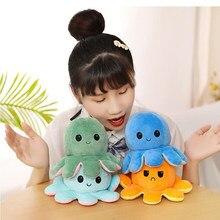 Criativo bonito polvo brinquedos de pelúcia poulpe retroflexion octopus macio dupla face flip engraçado emoção pulpo boneca peluches mole
