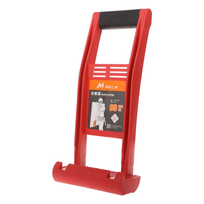 Premium Panel Carrier 80KG Load Premium Plywood Carrier Handy Grip Gripper Handle Carry Drywall Plywood Sheet