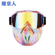 Новый стиль маска очки запчасти для мотоциклетных очков защиты