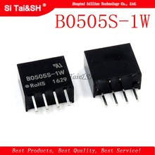 2pcs/lot B0505S-1W B0505S B0505 SIP-4 IC New original