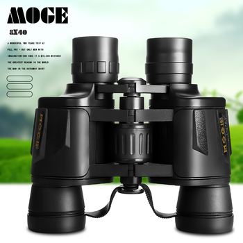 New 8X40 Professional Powerful Binoculars Long range Large Eyepiece Telescope HD  Concert Outdoor Camping Equipment 4