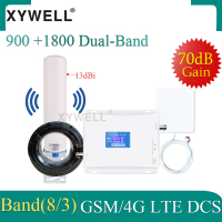 Cellular amplifier Dual Band 900 1800 DCS 4G Signal Booster gsm repeater 2g 3g 4g Mobile Signal Booster Cellular Signal Booster