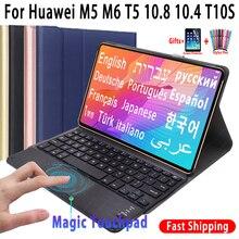 Чехол для сенсорной клавиатуры Huawei Mediapad M5 lite 10 Pro T5 10,1 M6 10,8 MatePad Pro 10,8 10,4 T10s