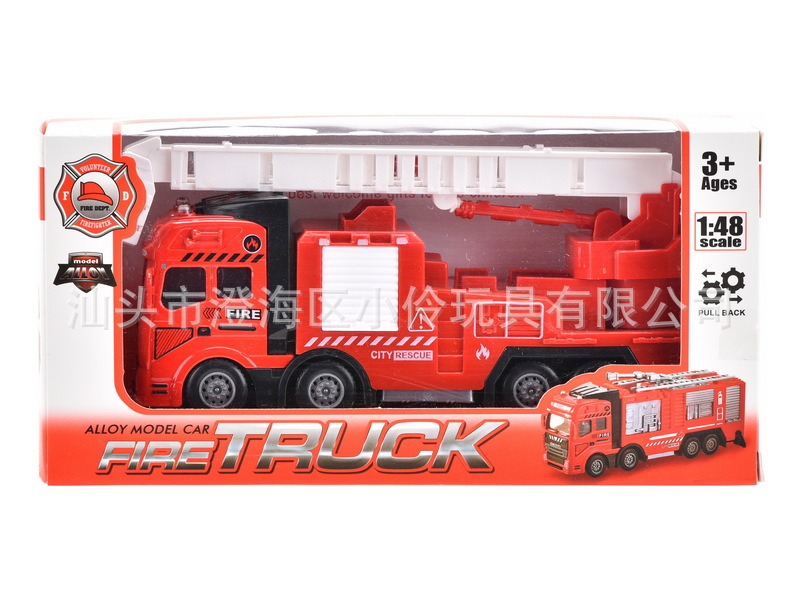 CHILDREN'S Toy Car Model Alloy With Aerial Ladder Fire Truck Car Toy Sound And Light Alloy Car Model