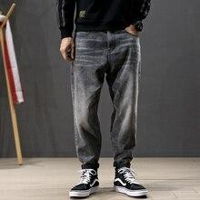 Fashion Streetwear Men Jeans Loose Fit Retro Gray Elastic Harem Pants Vintage Designer Hip Hop Jeans Men Pencil Pants Size 28-42 2016 autumn new fashion straight stretch mens jeans plus size designer high elastic jean pants men loose fit from size 28 to 48