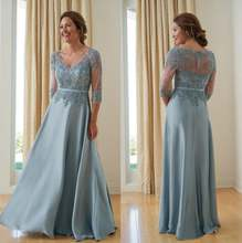 Романтичные Длинные платья для матери невесты и жениха 2020