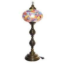 Authentic Mosaic Night Lamp