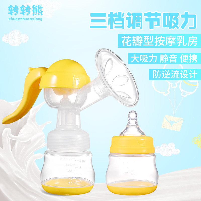 Zhuan Zhuan Xiong Maternal Supplies Manual Breast Pump Petal Type Breast Pump 8086