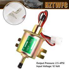 高品質ユニバーサルディーゼルガソリンガソリン電動燃料ポンプHEP 02A低圧 12v HEP02Aキャブレターオートバイ
