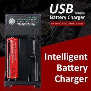 Image 2 - BH 042100 02U battery charger Usb Lithium battery charger Universal 2 Slots Intelligent Battery Charger for 26650 14500 Battery