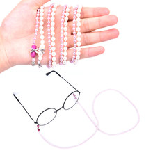 Fashion Imitation Pearl Beaded Sunglass Reading Glasses Eyeglasses Chain Cord Holder Rope For Men Women Beaded Eyeglass Chains(China)