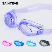 1 шт Силиконовые противотуманные прозрачные очки для плавания
