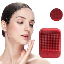 Facial Cleansing Brush Electric Massage Brush Face Cleaner Deep Pore Cleaning Oil Control Silicone Face Cleaning Brush